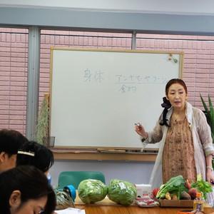 アーユルヴェーダ体質別食事学:11月クラス