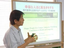 上馬塲和夫先生:プランナー生限定!特別講座