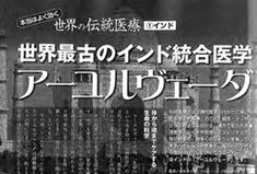 ららはぴ Vol.2
