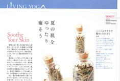 ヨガジャーナル Vol.12
