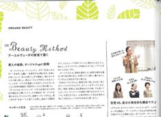 GINZA・2012 January号