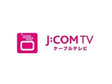 J:COMチャンネル ステキ+Life出演[アーユルヴェーダライフ]