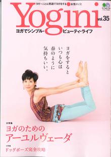 YOGINI vol.35