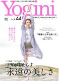 YOGINI vol.44 特集