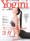 YOGINI vol.45