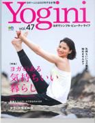 YOGINI vol.47
