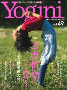 YOGINI vol.49