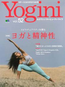 YOGINI vol.52